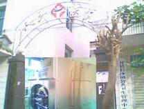 水洗万博max手机登录版、万博棋牌房万博max手机登录版进驻重庆人民医院