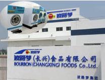 水洗万博max手机登录版、水洗机进驻波露梦食品公司